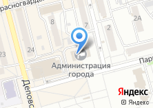 Компания «Отдел по делам молодежи г. Новоалтайска» на карте