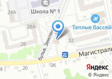 Компания «КилоВатт» на карте