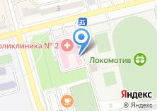 Компания «Узловая поликлиника ст. Алтайская» на карте