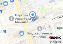 Компания «Евразия Трэйд» на карте