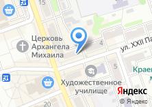 Компания «A-GSM» на карте