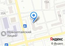 Компания «Строящийся жилой дом по ул. Прудская (г. Новоалтайск)» на карте