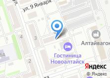 Компания «У ЛИЛИИ» на карте