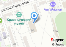 Компания «Театральное объединение им. А.И. Куинджи» на карте