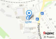 Компания «ТАБАКАЛЕРА» на карте