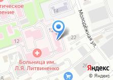 Компания «Городская больница им. Л.Я. Литвиненко» на карте
