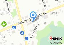 Компания «Автомойка на ул. 8 Марта» на карте
