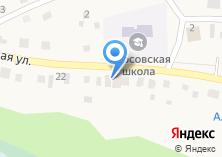 Компания «АлтайГиб» на карте