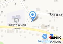 Компания «Фирсовская сельская библиотека» на карте