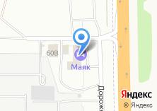 Компания «Придорожный комплекс маяк» на карте