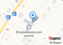 Компания «Владимировская средняя школа» на карте