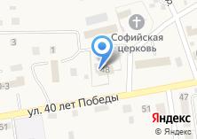 Компания «Березовская парильня» на карте