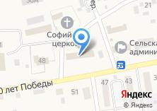 Компания «Похоронное бюро» на карте