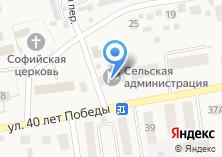 Компания «Администрация с. Березовка» на карте