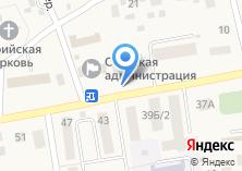 Компания «Роспечать Алтай» на карте