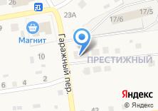 Компания «Строящийся жилой дом по ул. 40 Победы (н.п. Берёзовка)» на карте