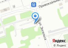 Компания «Автокомплекс на ул. Энгельса» на карте