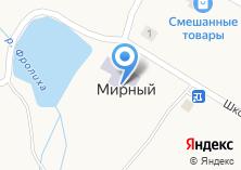 Компания «Мирновская основная школа» на карте