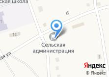 Компания «Буревестник» на карте
