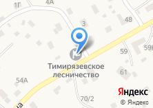 Компания «Тимирязевское лесничество» на карте
