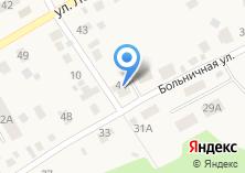 Компания «Фиалка» на карте