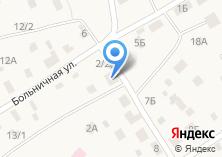 Компания «Ласточкино гнездо» на карте