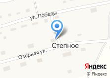 Компания «Кировская средняя общеобразовательная школа» на карте