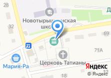 Компания «Музейный комплекс» на карте