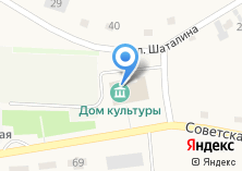 Компания «Смоленский почтамт» на карте