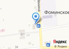 Компания «Сластёна» на карте