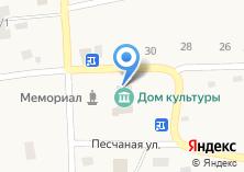 Компания «Библиотека №9» на карте