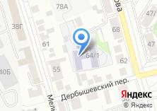 Компания «Специальная коррекционная общеобразовательная школа №17» на карте