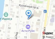 Компания «Аструм» на карте