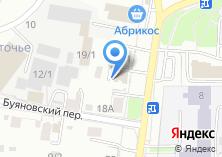 Компания «Реструс» на карте
