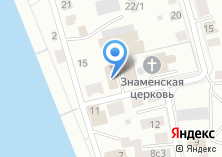 Компания «АвтоМ 911» на карте