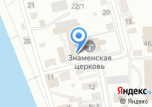 Компания «Венета Систем-Т» на карте