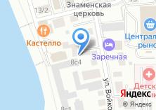 Компания «ЛЁДBERRY» на карте