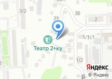 Компания «2Ку» на карте