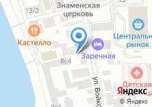 Компания «Автомойка 24» на карте
