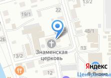 Компания «Здоровый Томск» на карте