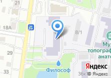 Компания «Издательский Дом ТГУ» на карте