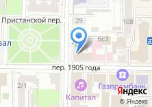 Компания «Риэлт-Про» на карте