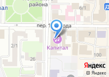 Компания «HARAT`S PUB» на карте