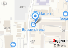 Компания «2DinTv» на карте