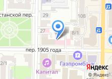Компания «Дентана» на карте