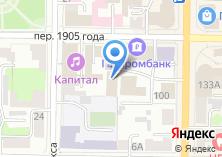 Компания «АРМАРИО» на карте