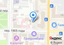 Компания «Праздник Топора» на карте
