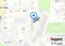Компания «Нартар» на карте