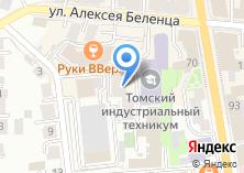 Компания «Томский областной центр технической инвентаризации» на карте