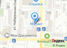 Компания «Армада РСК» на карте